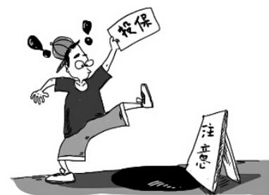 车险商业保险误工费怎么算 找法网(findlaw.cn)