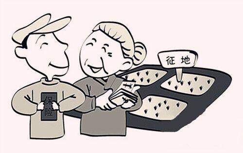 漳县国民经济和社会发展第十三个五年规划纲要